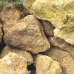 Armousstone